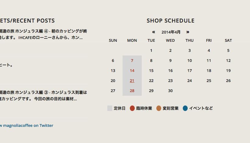 スクリーンショット 2014-04-21 18.10.55