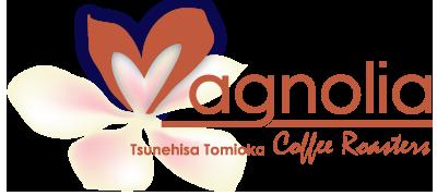 スペシャルティコーヒー豆専門店 マグノリア コーヒーロースターズ | 群馬県太田市